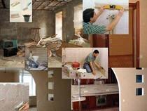 Все виды общестроительных работ, строительно-монтажных работ, ремонтных отделочных работ в Батайске